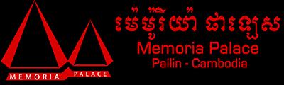 Memoria Palace & Resort | Eco Retreat | Cambodia